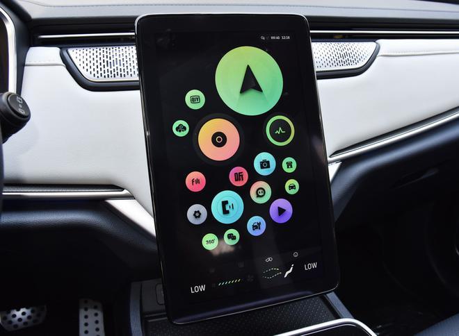 热门性价比之选 四款紧凑型纯电动SUV导购-第24张图片-汽车笔记网