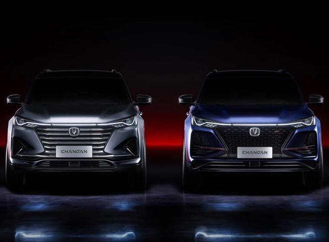 颜值不俗 长安CS75 PLUS将于上海车展亮相