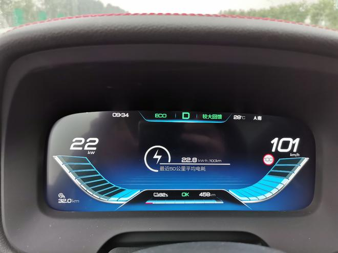 能痛快跑的电动SUV 比亚迪全新一代唐EV