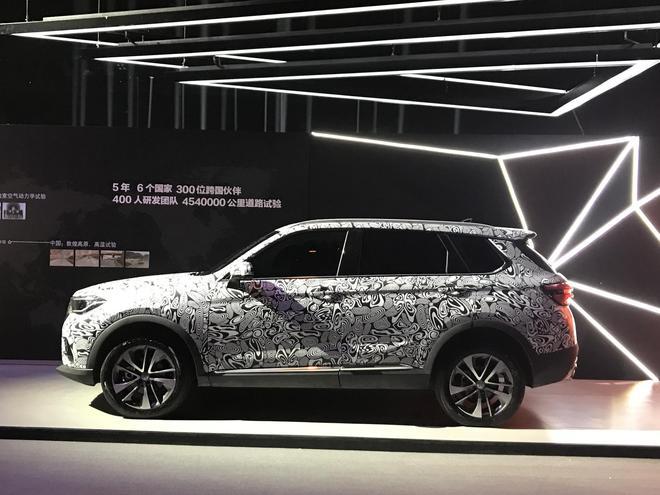 中华V7之夜——华晨中华全新SUV将亮相北京车展