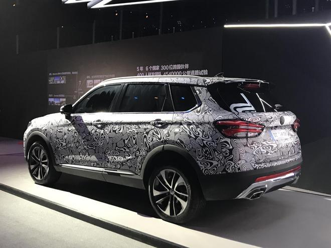 中华V7之夜――华晨中华全新SUV将亮相北京车展