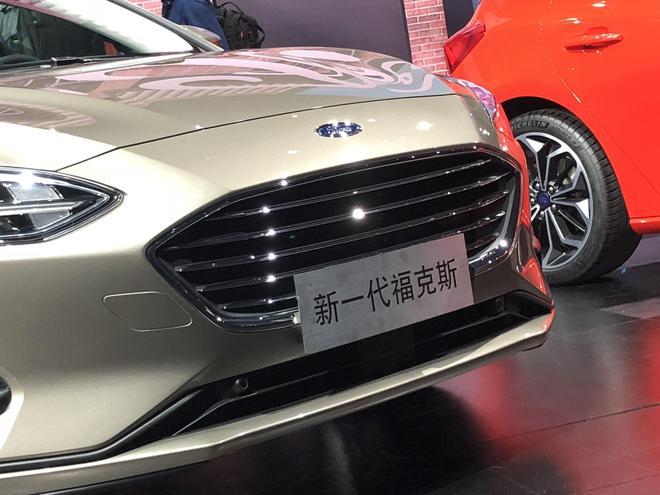 2018北京车展:全新福克斯&福睿斯亮相