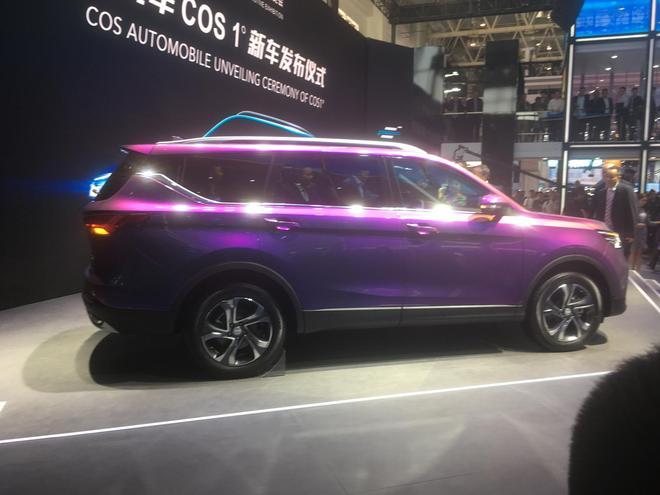 2018北京车展:欧尚COS1°正式首发亮相
