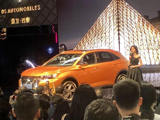 2018北京车展:DS7正式上市