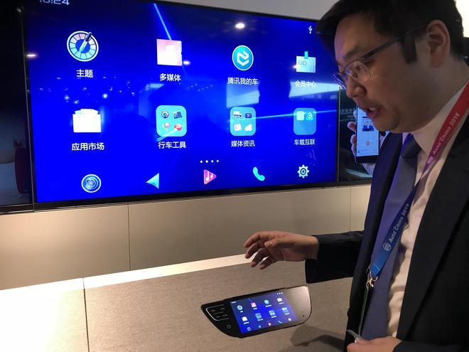 专访亿咖通科技CEO沈子瑜