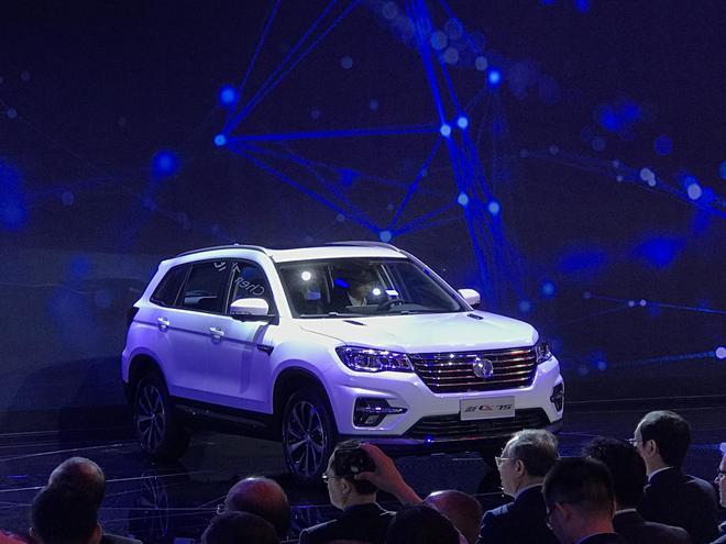 北京车展 新款长安CS75售价9.98-15.98万