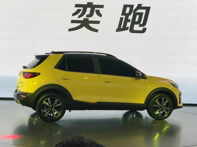 2018北京车展:起亚全新奕跑/K5混动版亮相