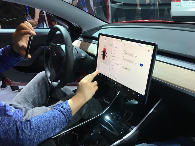 2018北京车展:特斯拉Model 3国内首秀