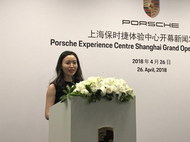 保时捷中国公关传媒总监唐凤靓
