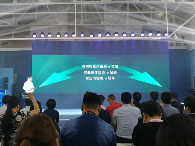 合众正式发布企业品牌HOZON和产品品牌哪吒汽车