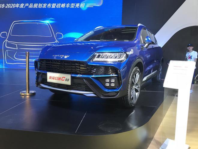 2018重庆车展:北汽幻速X系列新车亮相 有望下半年上市