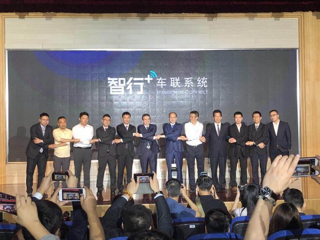 """技术立足 东风日产""""智行+""""车联系统正式发布"""