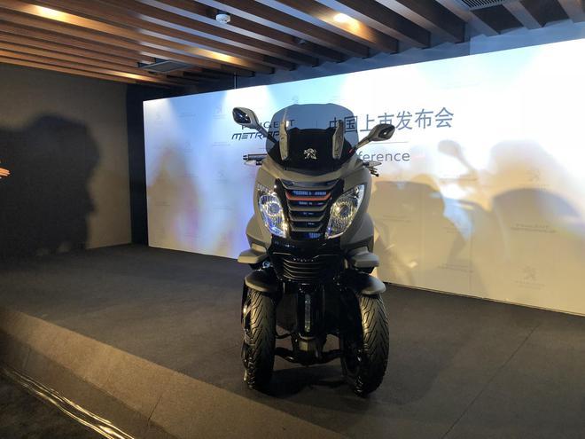 国内首款倒三轮摩托车上市,售价11.68万元