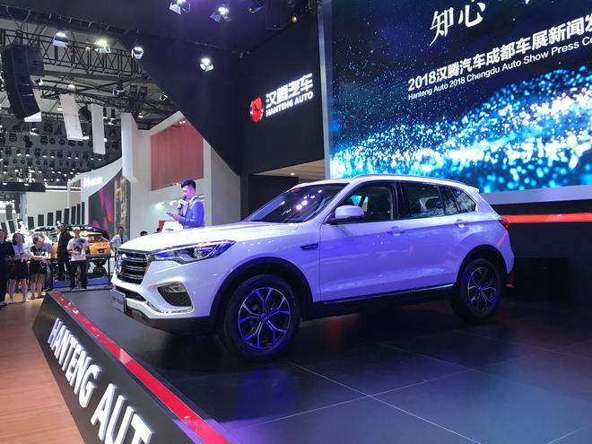 2018成都车展:汉腾X7混动版18.78万元起