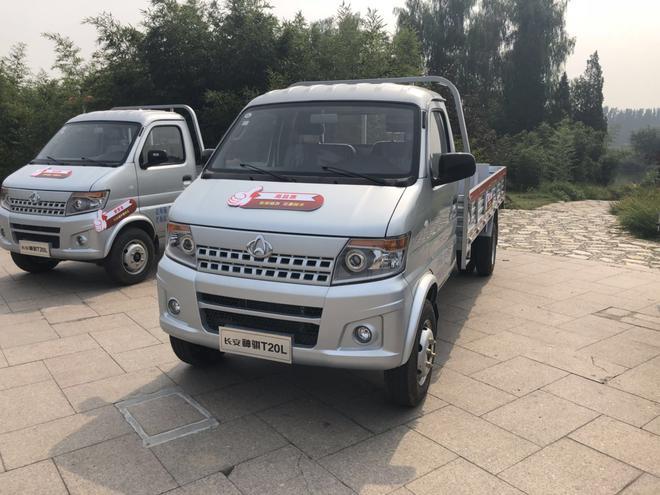 注重实用性 长安货运双星北京品鉴会