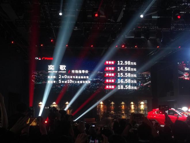 广汽三菱全新SUV奕歌上市售12.98-18.58万