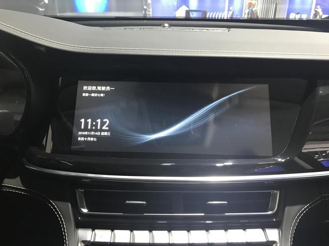 更多配置信息曝光 长安CS85将2019年上市