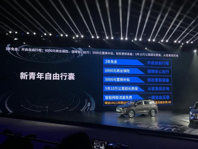 北京现代第四代途胜正式上市 15.59万起