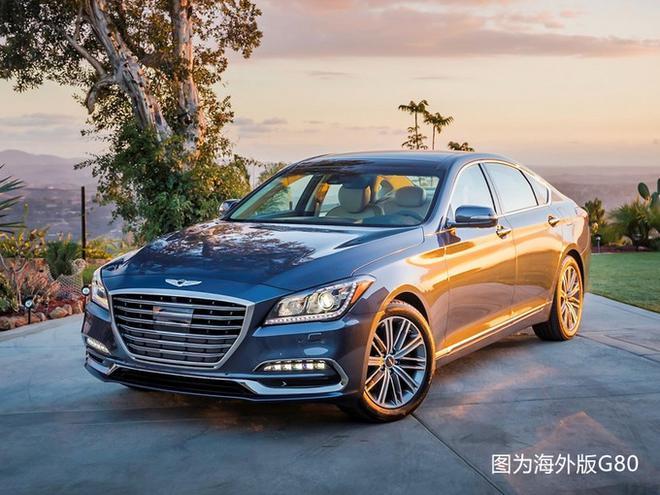 现代高端品牌入华 豪华大SUV与宝马X5同级