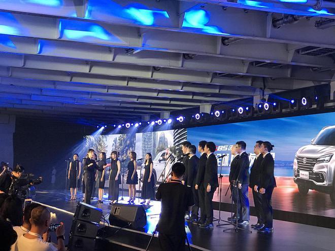 长安CS85 COUPE正式上市 售价13.69万起