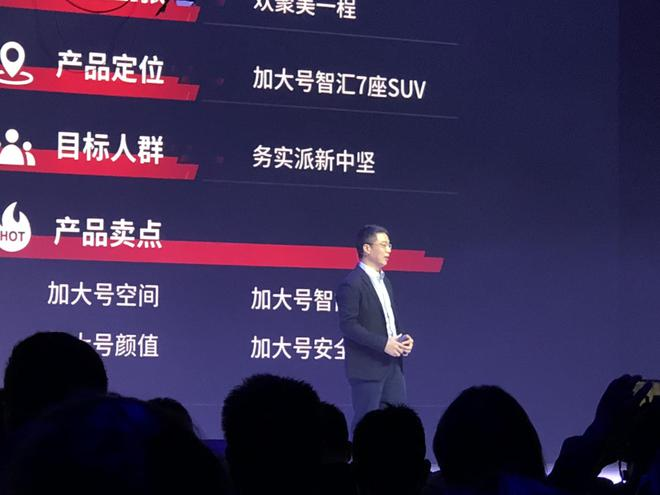 东风柳州汽车有限公司 用车技术中心主任 翟克宁