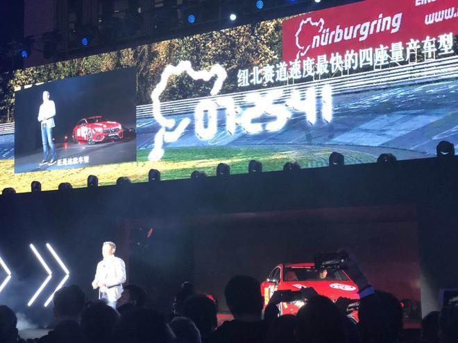 梅赛德斯-AMG GT四门版上市 97.38万起售