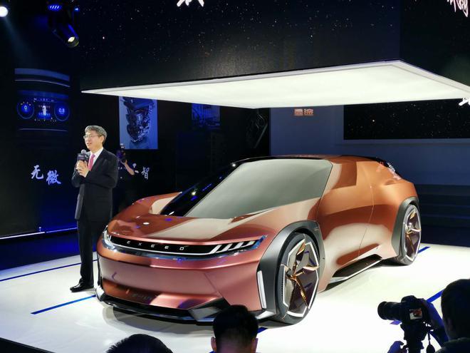 传递星途品牌未来造型设计 星途E-IUV概念车发布 汽车殿堂