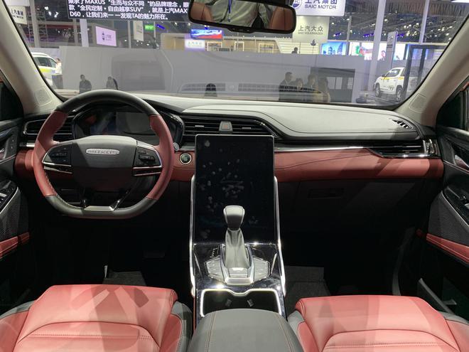 将有多种座椅布局 上汽大通D60将于7月18日上市