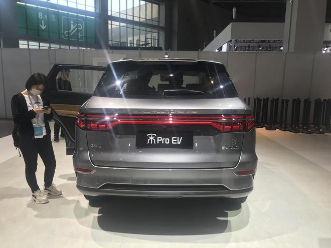 2019上海车展探馆:比亚迪宋Pro将亮相车展