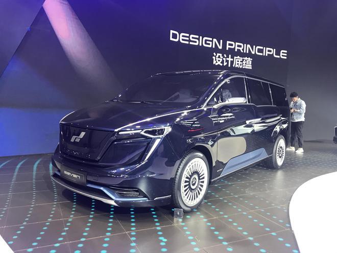 2019上海车展探馆:艾康尼克SEVEN/MUSE概念车