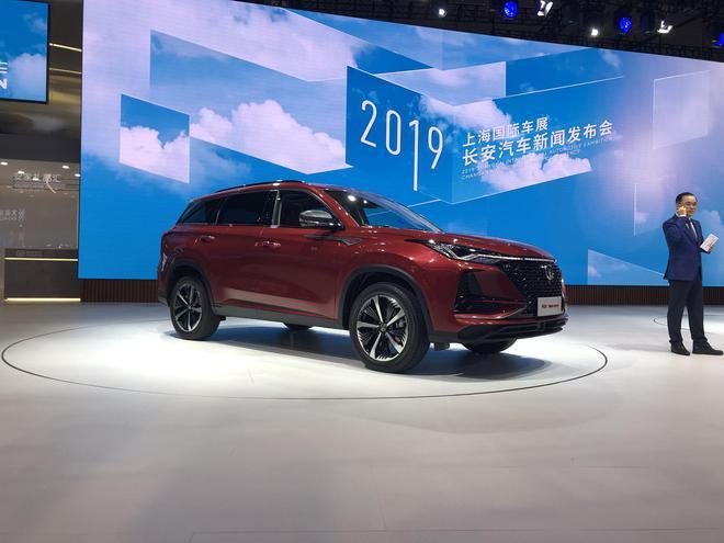 2019上海车展:长安CS75 PLUS正式亮相