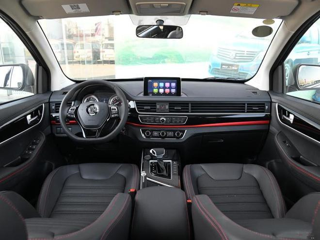 新款东风风行SX6上市 售价6.99-9.49万元 汽车殿堂