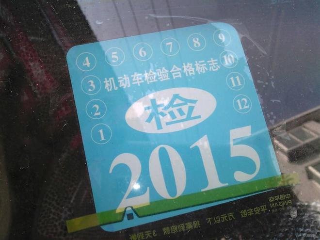 带保单、贴交强险标志将成历史,上海5月实行车险单证电子化