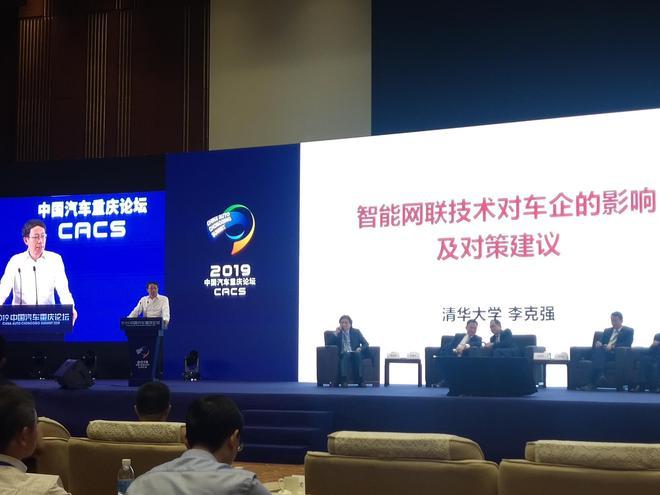 李克强:智能网联汽车的发展需要本地属性