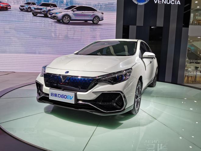 第三季度上市 曝东风启辰D60 EV新消息