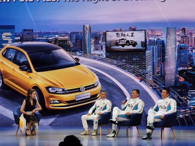 上海大众333车队