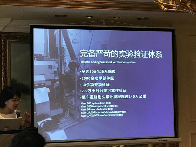 长安蓝鲸双车节油赛 平均油耗低至5.1L/km