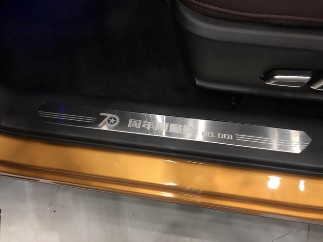 售15.37万 哈弗F7 70周年限量版正式上市