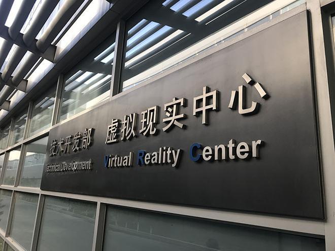 湖北快三追号计划,从辅助到主导 为何迪斯说大众的未来将由中国决定