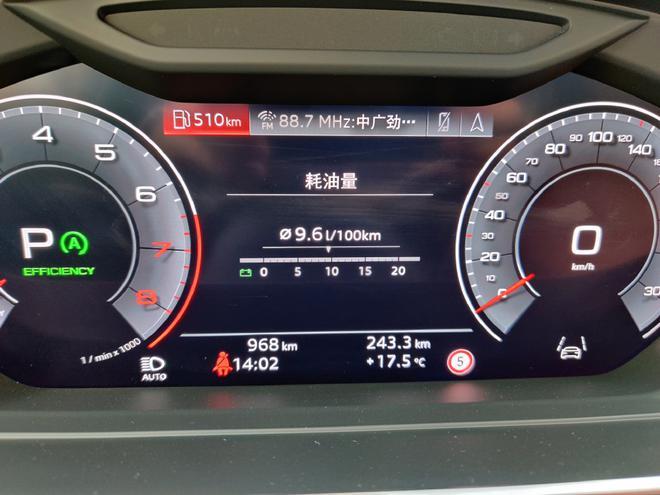 驾驶起来更有趣 一汽-大众奥迪产品体验营北京站