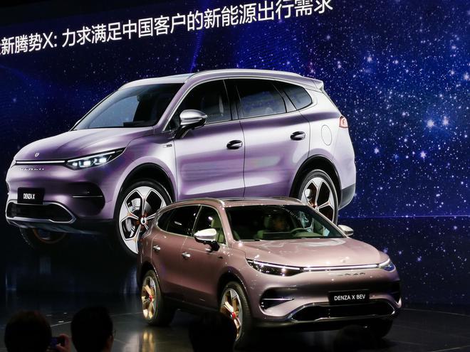 2019廣州車展:騰勢X上市 售28.98-35.78萬元