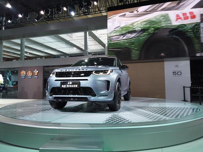 2019广州车展:全新路虎发现运动版亮相