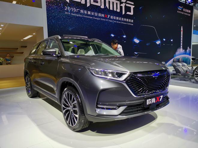 2019廣州車展:長安歐尚X7亮相