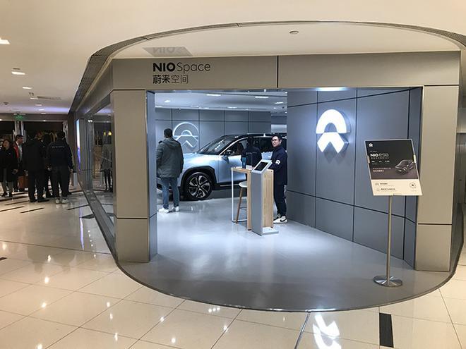 上海NIO Space南丰店