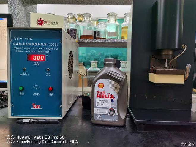 低温动力粘度CCS测试设备