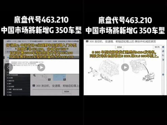 大G 2.0T版本或便宜30万 与豪车又近了一步