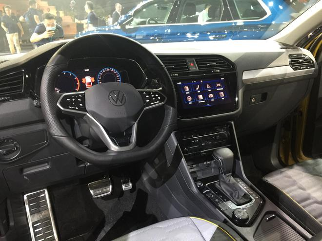 定位中型轿跑SUV 上汽大众途观X正式亮相