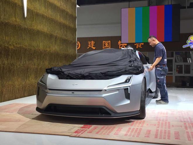 2020北京车展探馆:极星Precept曝光