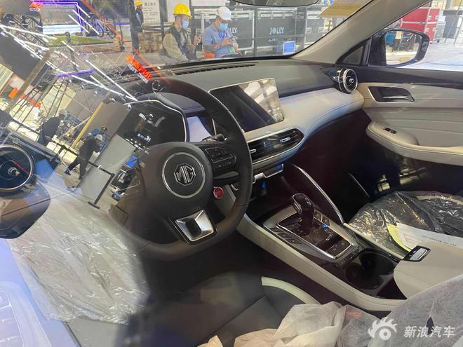 2020北京车展探馆:MG领航德古拉版曝光