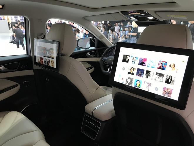 2020北京车展:汽车也玩联名款 天际ME7亮相